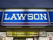 LAWSON山城椿井店