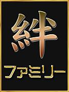 相州聖龍連盟會(阿修羅王)