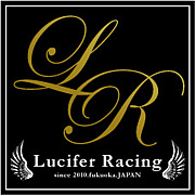 Lucifer Racing