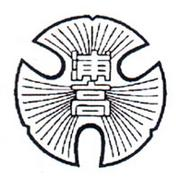 埼玉県立浦和高校