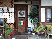 ビストロkai (福岡県春日市)