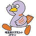 S51年〜S52年生まれの埼玉県民