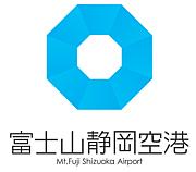 富士山静岡空港ファン