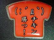 〜沖縄バドミントン巡り〜