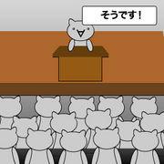 外国語の先生