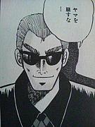 原田克美(天和通りの快男児)
