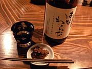 蕨高校同窓会(2006卒)