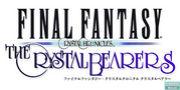 【FFCC】クリスタルベアラー