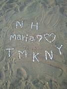 Maria7