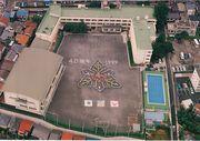 板橋区立 中台中学校