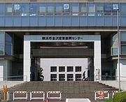 横浜金沢産業団地