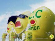☆C.C.Lemon☆