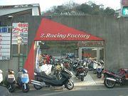 Z.Racing.Factory