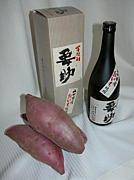 山口県で様々なお酒を楽しみたい