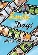 下野紘写真集「Smile Days」