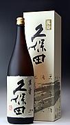 泥酔!大名古屋日本酒同好会