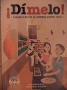 2006年理科二・三類7・8組