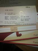 韓国でコンサート!!