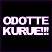 ODOTTEKURUE!!!