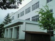 新潟市立太田小学校