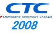 CTC 2008 内定者