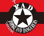 猟団T.A.D(オンライン集会所)