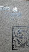 ふきしまちゅう 2003年卒