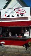 Pizzeria Kanchano