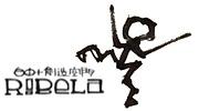 RiBeLa〜自由な創造空間〜
