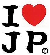 I LOVE JAPAN (Tokyo)
