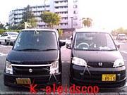 K-aleidscop