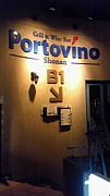 WE☆LOVEポルトヴィーノ