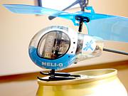 『ヘリQ』パイロットの会