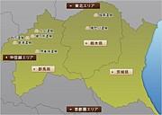 栃木/群馬/茨城すみっこ交流会