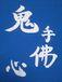 徳島大学剣道部