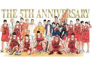 湘北高校バスケットボール部