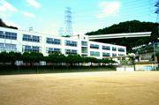 山口県下関市立養治小学校