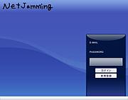 net Jamming