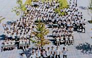 02年卒業☆佐用高校同窓会