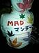 MAD☆マンチ〜ズ