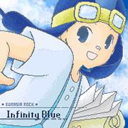 Infinity Blue