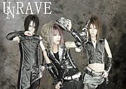 UNRAVE