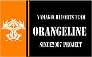 OrangeLine Project