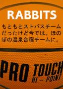 東京RABBITS