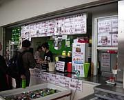 仁陣 鎌ヶ谷スタジアム店