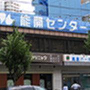 能開都島校「6テキ」2001年卒