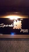 柏 sparkle 燦 pub