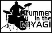 宮城県立ドラム部