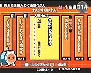 埼玉ドンだ〜(`・ω・´)