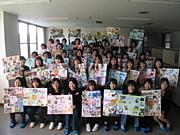 学生団体『EGS』